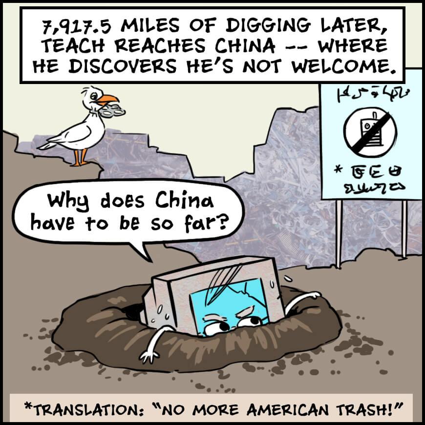 Dump_Town_USA_Trafp19